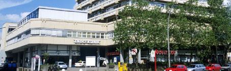 Эндо-клиника - Германия - Гамбург
