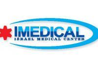 Центр Имедикал - Израиль