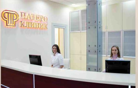 Регистратура центра Патеро