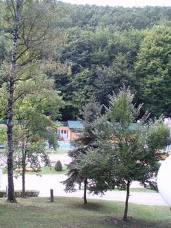 Курорт Атомска Баня