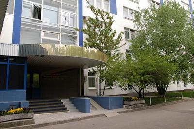 Центр Росздрава